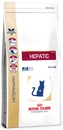 Royal Canin Hepatic HF 26 Диета для кошек при болезнях печени