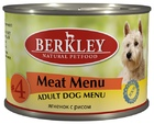 Berkley Meat Adult Dog Menu №4 Беркли конс для собак №4 Ягненок с рисом